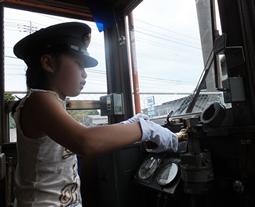 電車運転体験