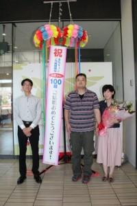 野口副市長と樋野茂宏さん、真紀子さん